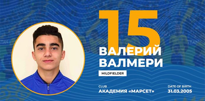 Imagen de Valeriy Valmeriy en la página web de la Selección de Kazajistán.